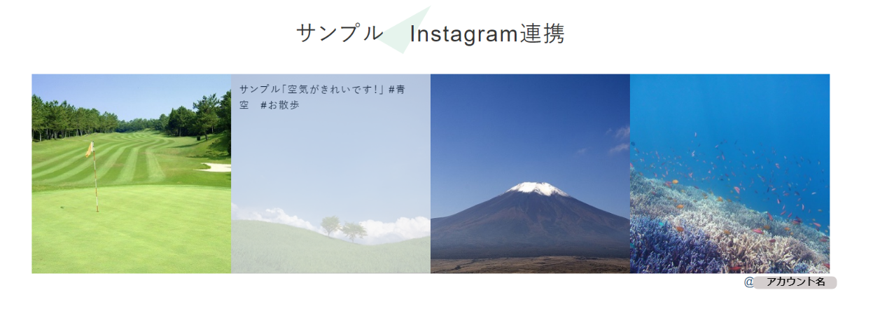 Instagramーconnect